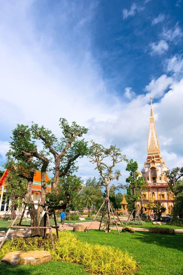 Park eines Tempels stockbild