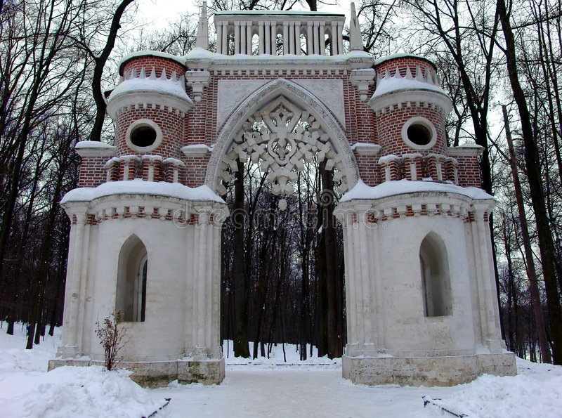 Download Park Gate stock photo. Image of historic, landmark, hole - 466716