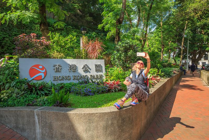 park hong kongu zdjęcia stock