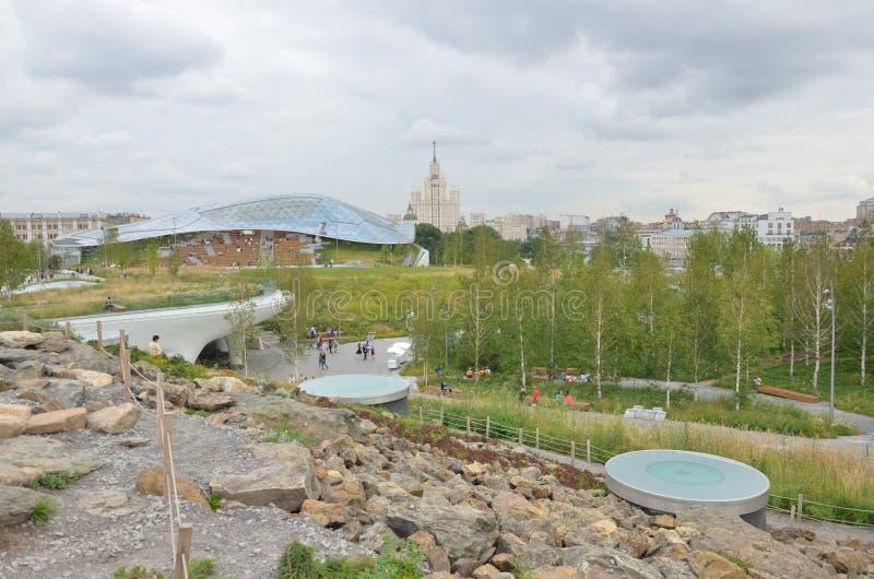 Park krajobrazowy w mieście obrazy stock
