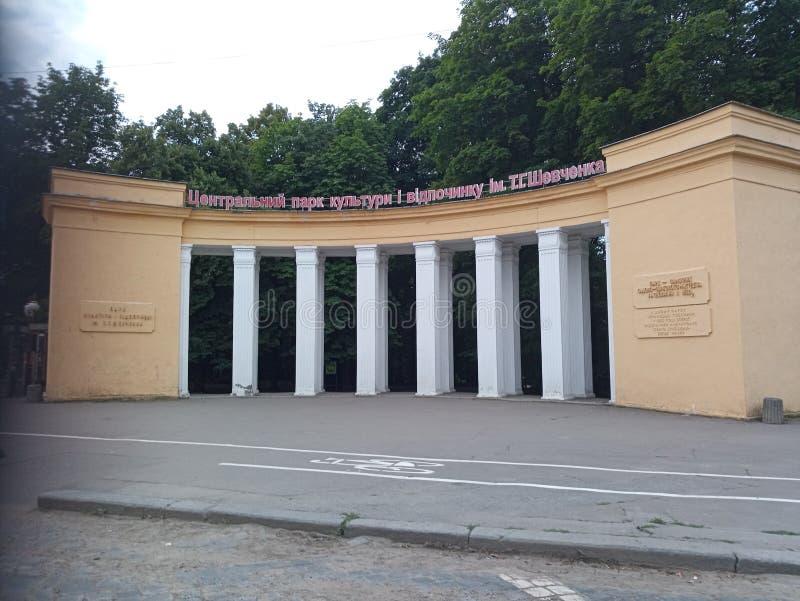 Park na Taras Shevchenko wordt genoemd dat royalty-vrije stock afbeelding