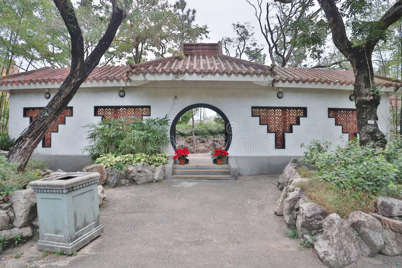 A Park in the New Territories sha tin. Park in the New Territories sha tin stock image