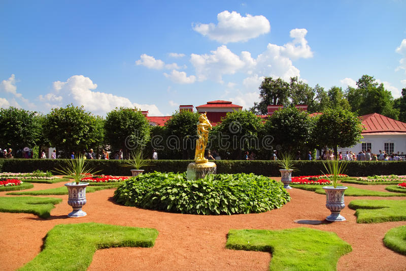 Download Park In Peterhof. St. Petersburg Stock Image - Image: 26034615