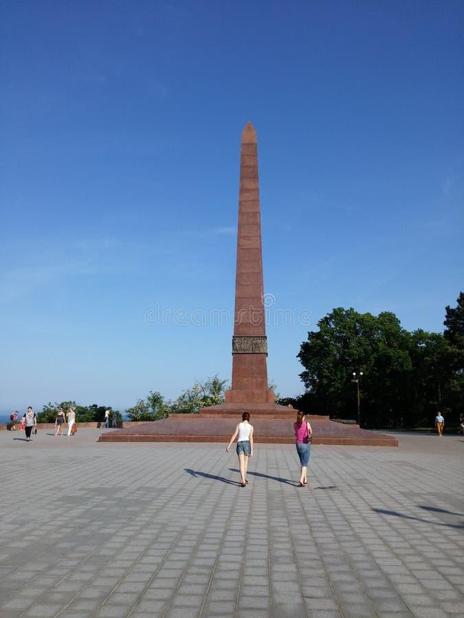 Park van Schevchenko stock foto