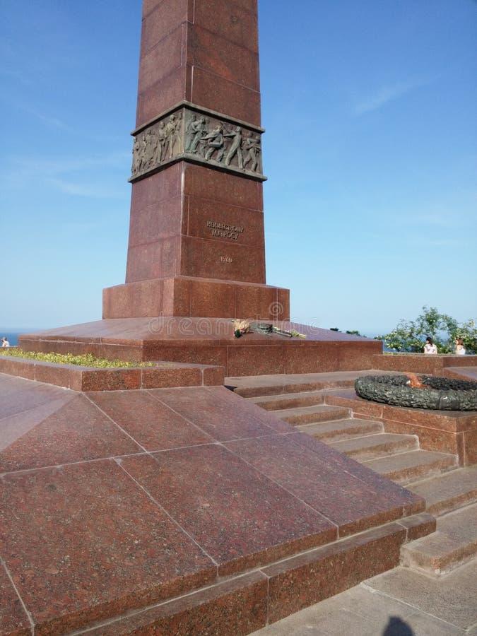 Park van Schevchenko royalty-vrije stock fotografie