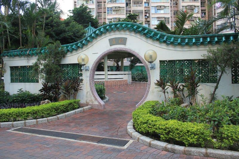 Park w królewiątka zwiania sądzie obrazy stock
