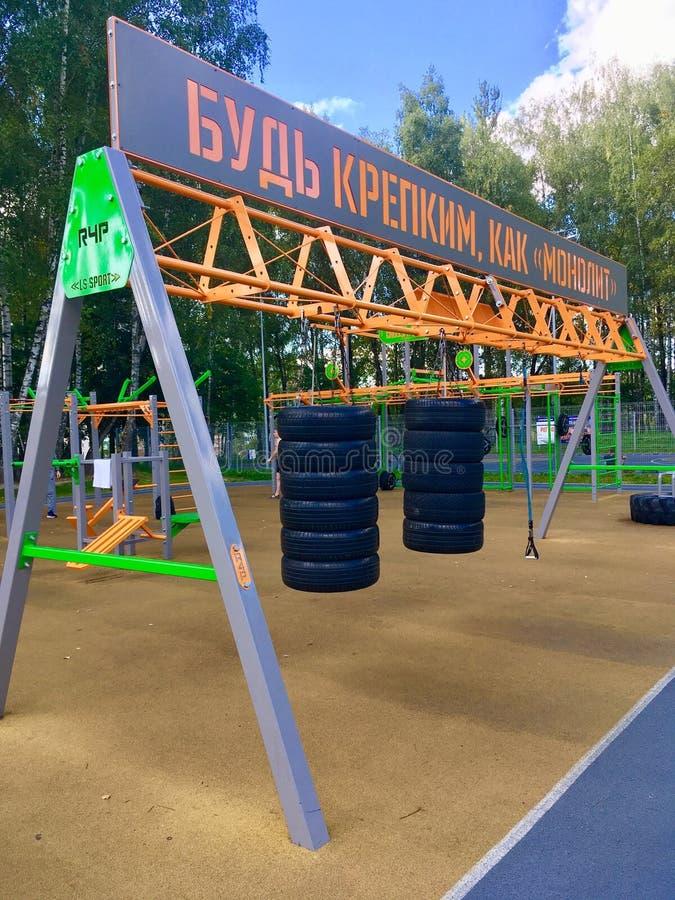 Park Workout Zone royalty-vrije stock foto