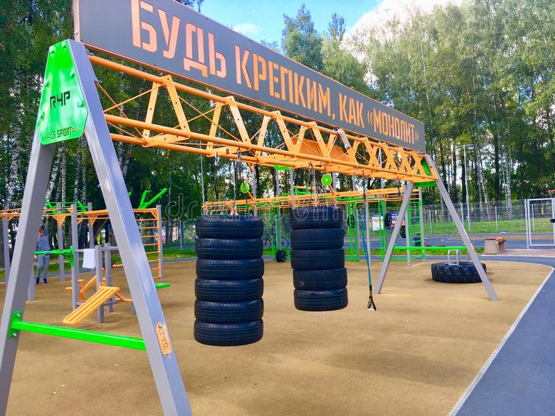 Park Workout Zone royalty-vrije stock foto's