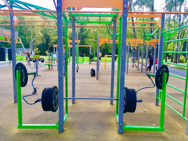 Park Workout Zone stock fotografie