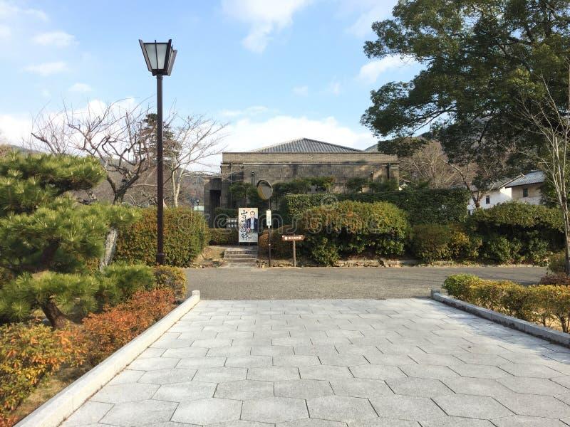 Parkera sikten av Kikkokouen Kikko Park, Iwakuni, Yamaguchi, Japan arkivfoto
