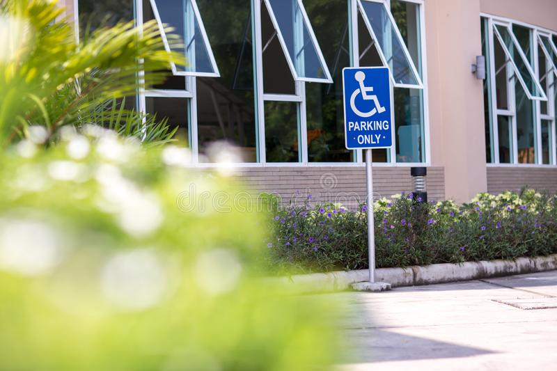 Parking space reserved for Reserved shoppers in a retail parking lot . Parking for disabled or wheelchair royalty free stock images