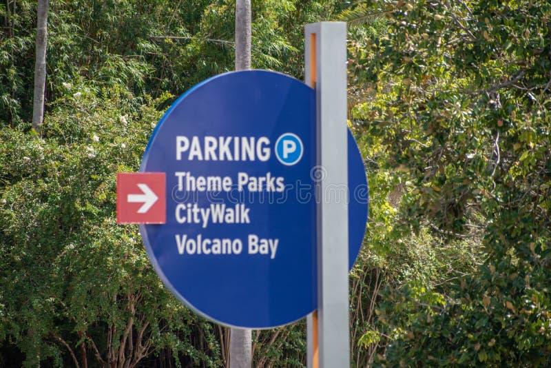 Parking Theme Parks , CityWalk och Volcano Bay på Universal Studios area 74 royaltyfria foton