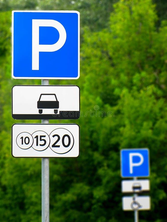 Parkować płacę zdjęcie royalty free