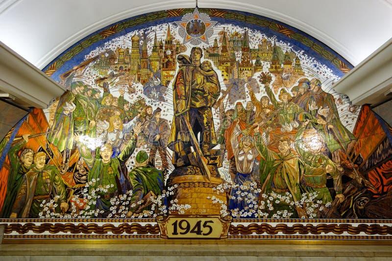 Parkowa pobedy stacja, Moskwa metro, Rosja (metro) zdjęcia royalty free
