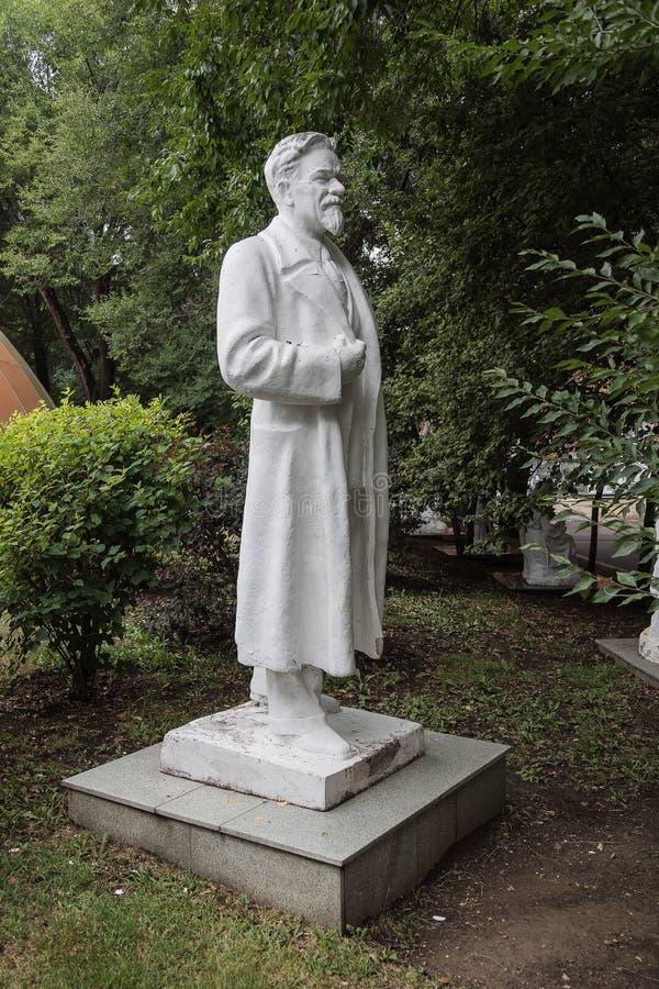 Parkowa rzeźba USSR w Khabarovsk zdjęcie stock
