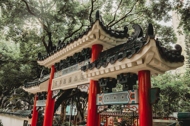 Parkowa wejściowa brama w porcelanie obraz royalty free