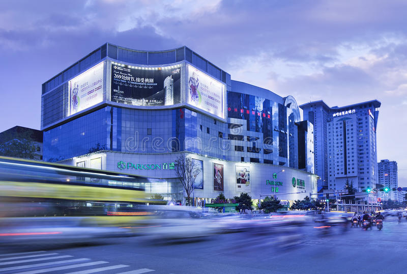 Parkson shopping mall at twilight, Kunming, China royalty free stock photos
