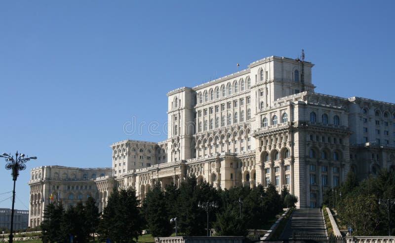 parlament zdjęcie royalty free