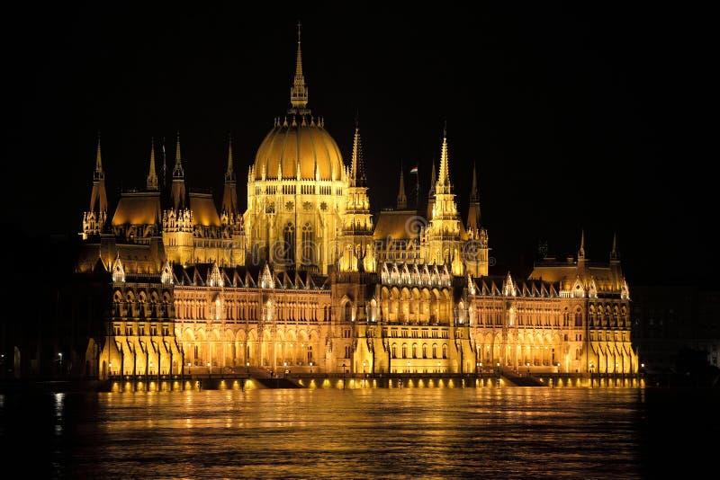 Parlament stockfoto