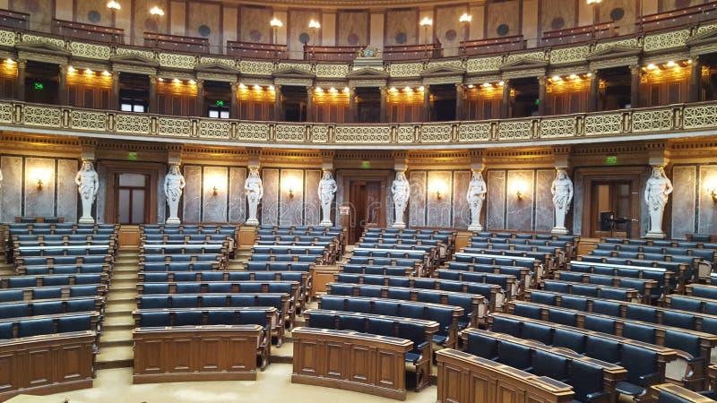 Parlament стоковое фото rf