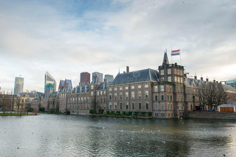 Parlament i ministerstwo generała Affaris budynku kompleks zdjęcia stock