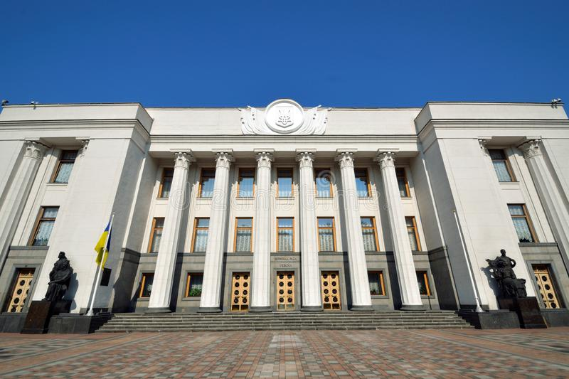 Parlament Ukraina obraz royalty free