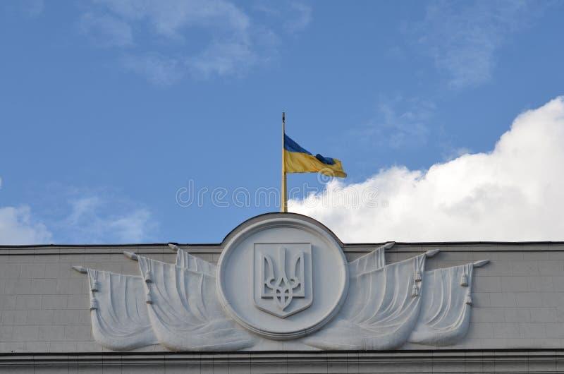 Parlament Ukraina fotografia royalty free