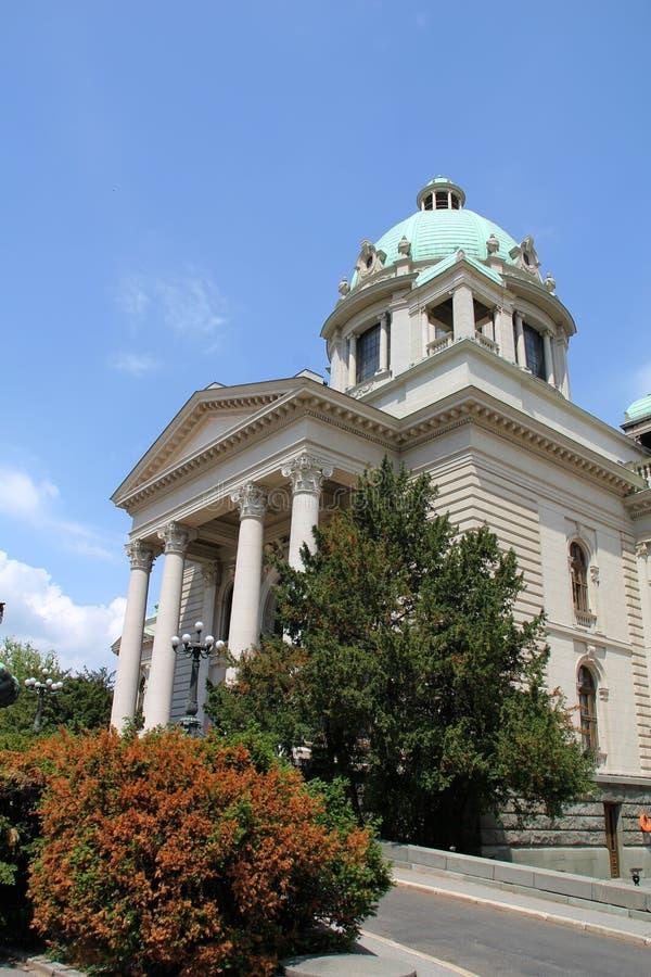 Parlamentbyggnad i Belgrade, Serbien arkivfoton