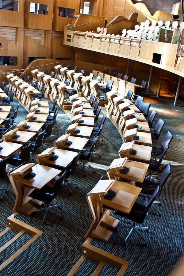 Parlamento di Edinburgh immagine stock libera da diritti