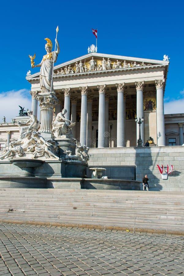 parlamentu austriackiego zdjęcie royalty free