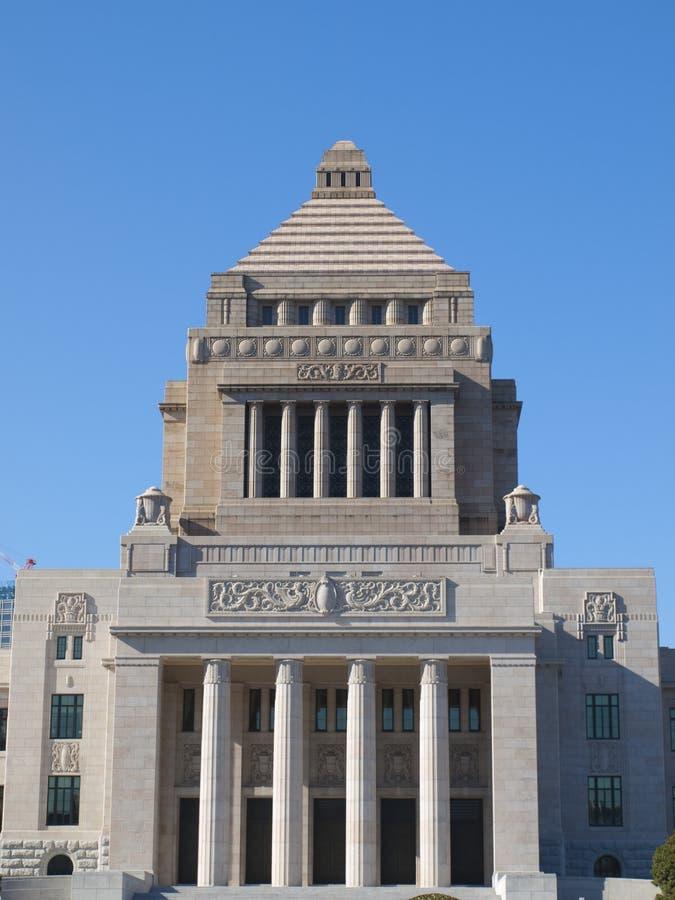 Parliament building in Tokyo, Japan