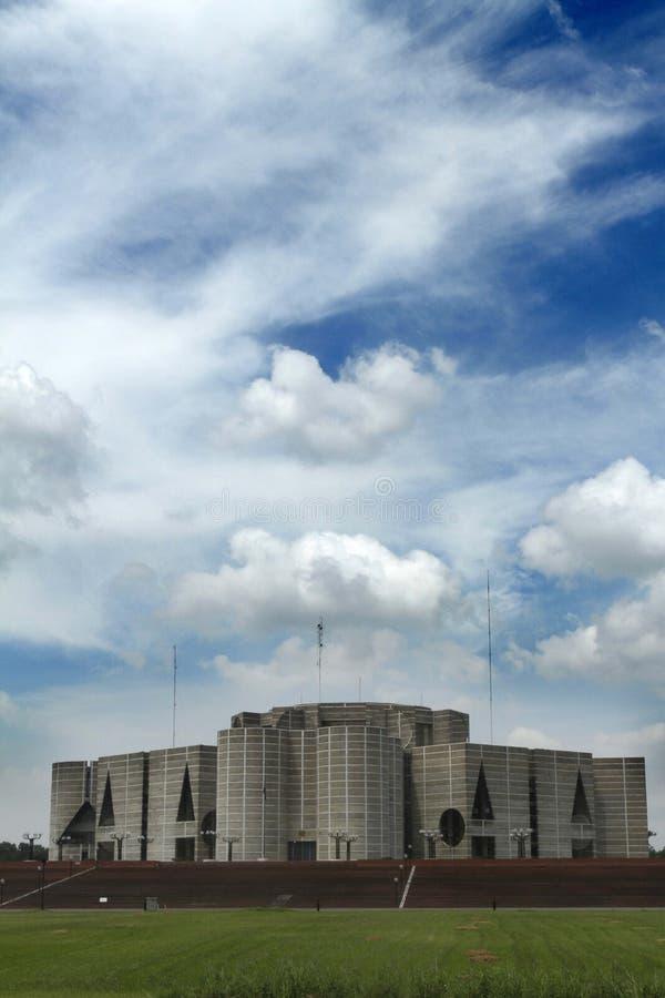 Parliament House in Dhaka; Bangladesh. royalty free stock image