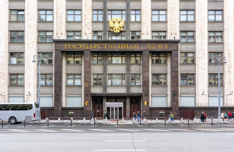 Parliament of Russia building State Duma in Moscow stock images