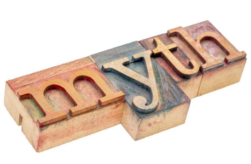 Parola di mito nel tipo di legno dello scritto tipografico fotografie stock