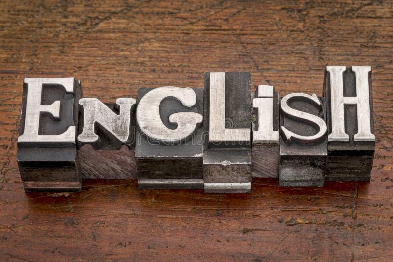 Parola inglese nel tipo del metallo immagine stock libera da diritti