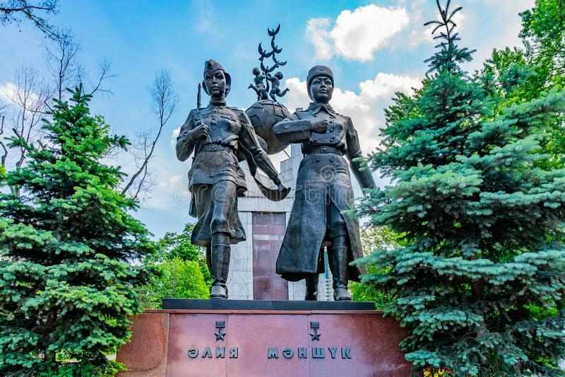 Parque Almaty en la plaza Astana 141 imagen de archivo