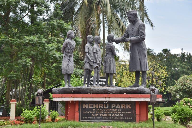 Parque Assam de Nehru imagens de stock