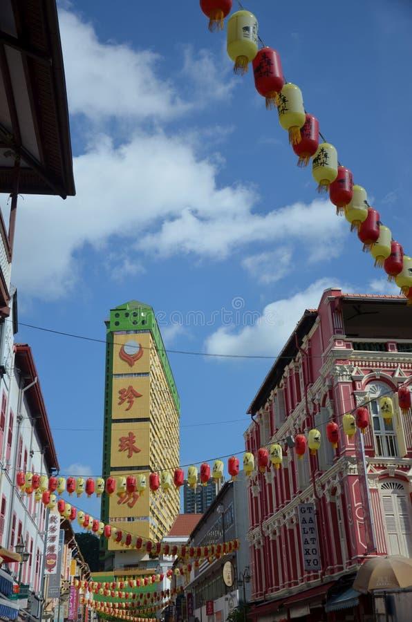 Parque Chinatown de la perla de Singapur imagen de archivo libre de regalías