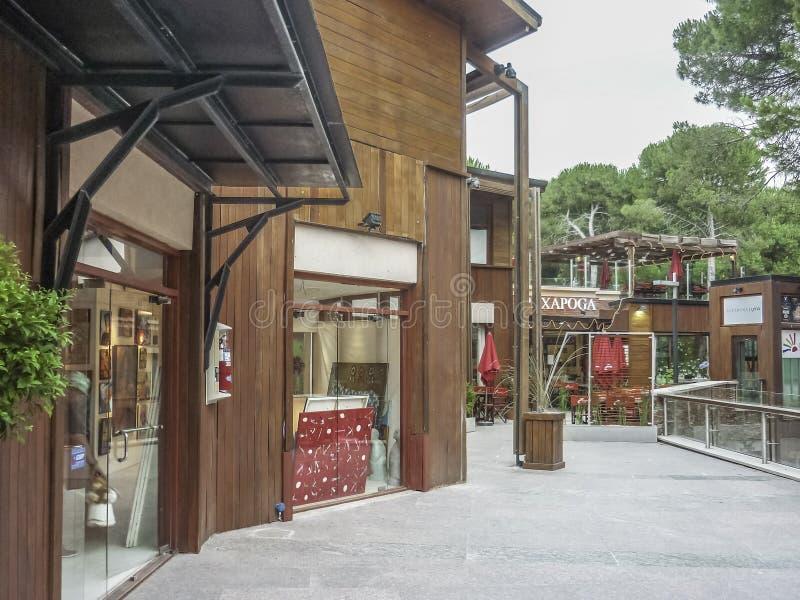 Parque comercial em Carilo Argentina imagens de stock