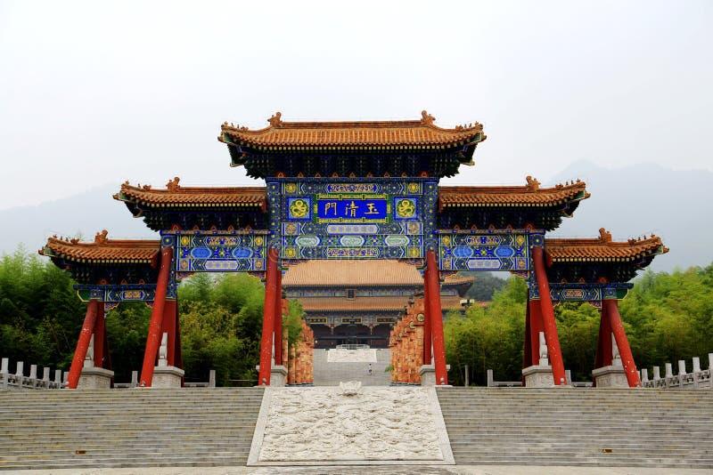 Parque cultural del Taoist de Louguantai en la ciudad de Xian foto de archivo