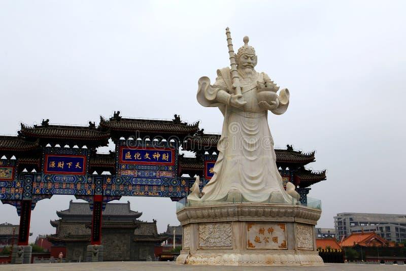 Parque cultural del Taoist de Louguantai en la ciudad de Xian fotos de archivo