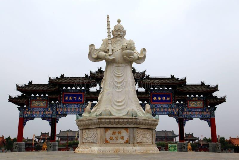 Parque cultural del Taoist de Louguantai en la ciudad de Xian imágenes de archivo libres de regalías