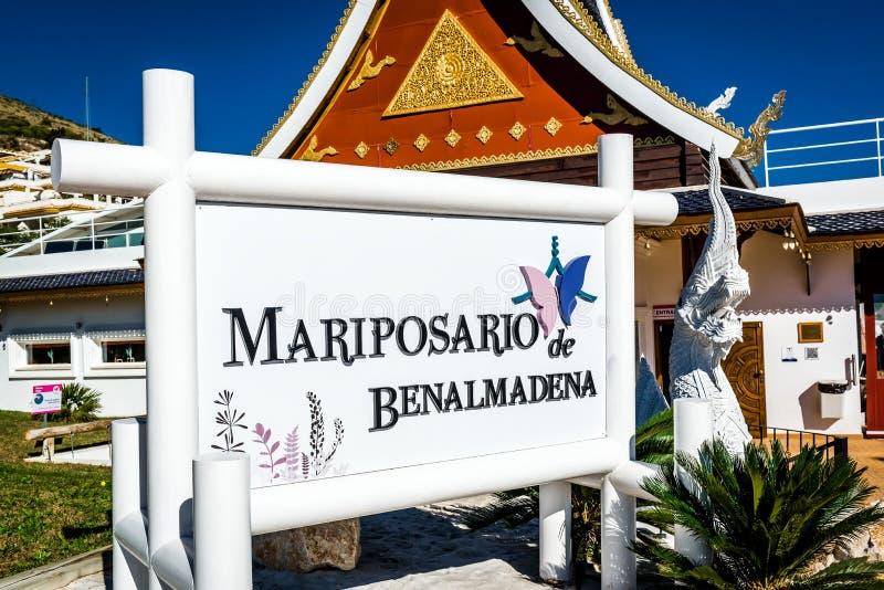 Parque da borboleta em Benalmadena fotos de stock