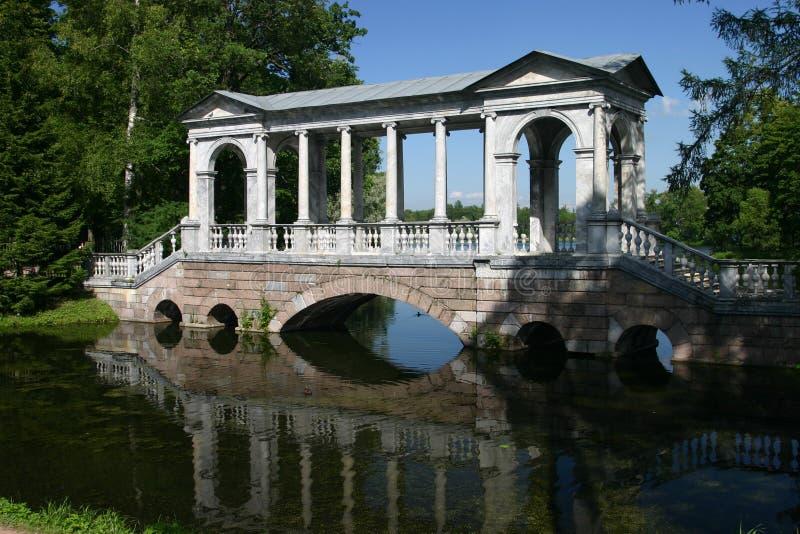 Parque de Catherine en el SE de Tsarskoye imagen de archivo