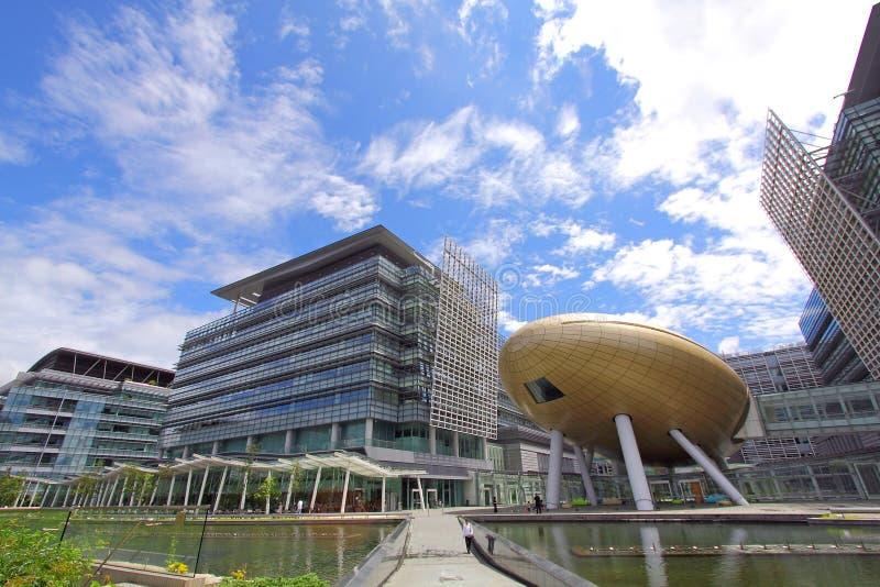 Parque de ciência de Hong Kong fotografia de stock