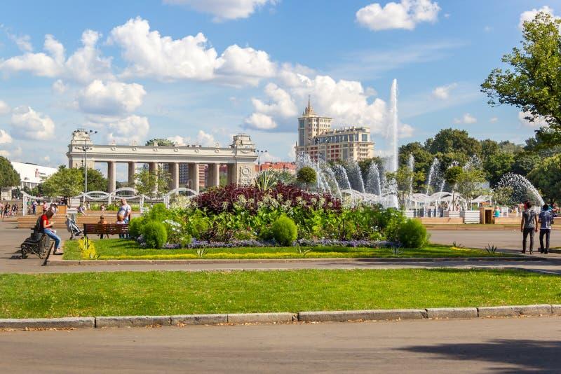 Parque de Gorkiy imagens de stock