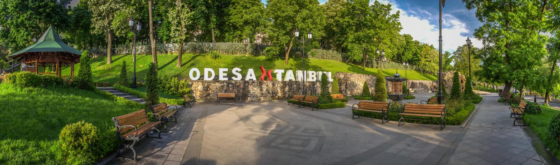 Parque de Istambul en Odessa, Ucrania fotografía de archivo libre de regalías