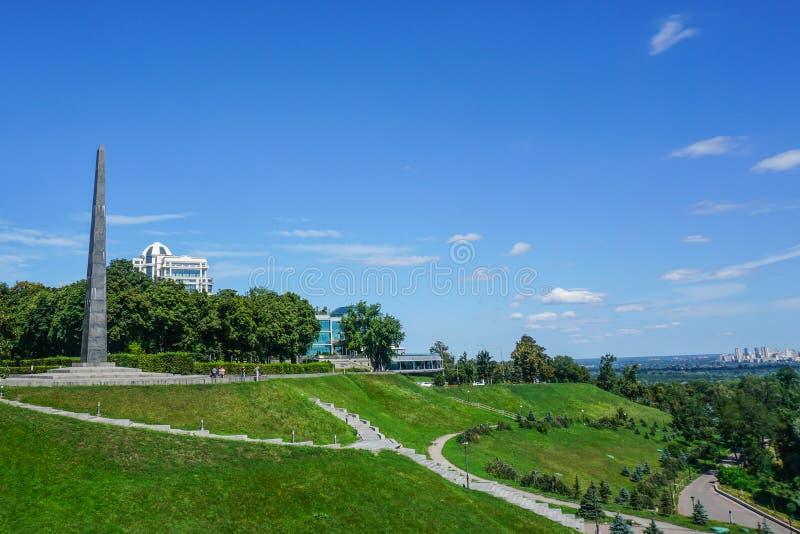 Parque de Kiev de gloria eterna fotos de archivo