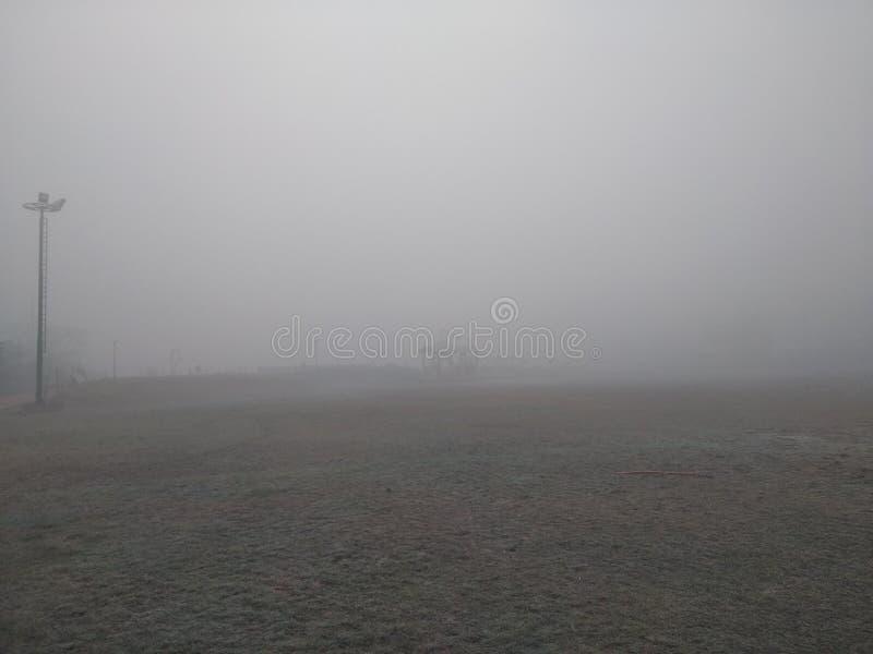 PARQUE de la ENERGÍA, día de niebla imagen de archivo