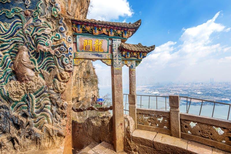 Parque de la montaña de Xishan en provincia de Kunming, Yunnan imagenes de archivo